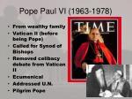 pope paul vi 1963 1978