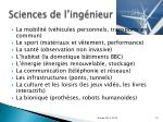 sciences de l ing nieur