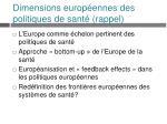 dimensions europ ennes des politiques de sant rappel