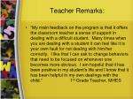 teacher remarks