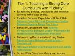 tier 1 teaching a strong core curriculum with fidelity