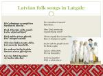 latvian folk songs in latgale2