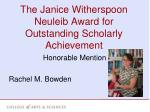 the janice witherspoon neuleib award for outstanding scholarly achievement