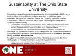 sustainability at the ohio state university