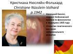 christiane n sslein volhard 1942