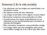 s ntomas 2 en la vida social a