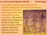 isis osiris and the egyptian afterlife ancient egypt2