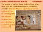 isis osiris and the egyptian afterlife ancient egypt23