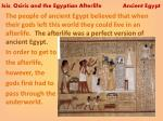 isis osiris and the egyptian afterlife ancient egypt24