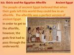 isis osiris and the egyptian afterlife ancient egypt25