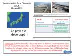 tremblement de terre tsunamis japon 11 mars 2011