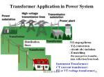 transformer application in power system