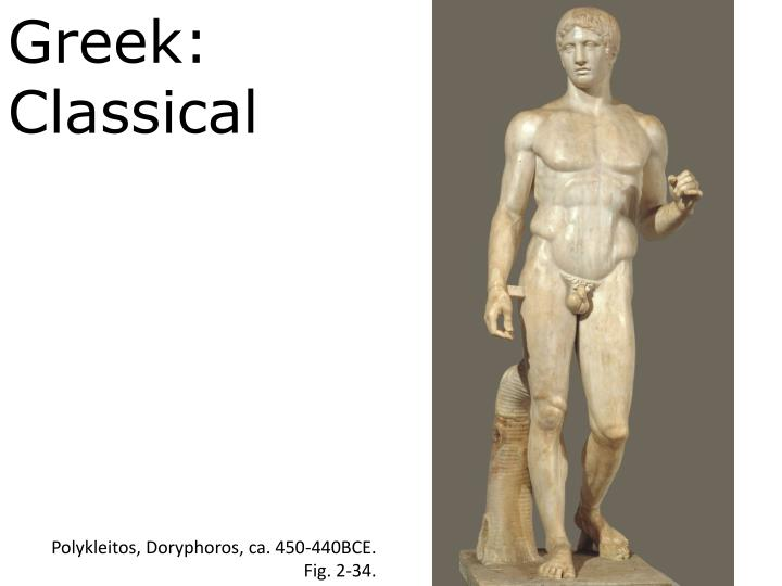 Greek classical