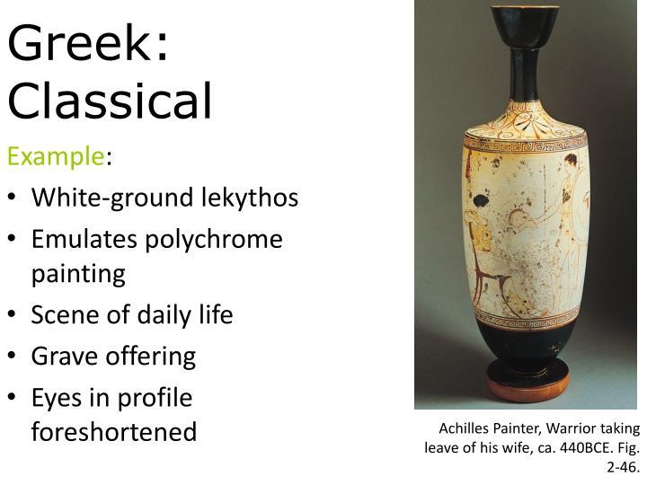 Greek: