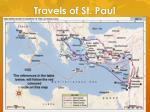 travels of st paul