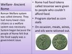 welfare ancient rome