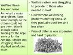 welfare flaws ancient rome