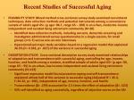 recent studies of successful aging