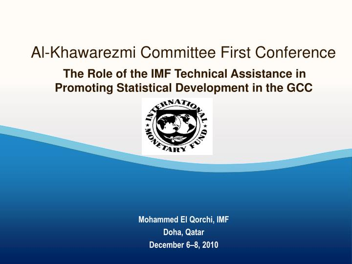 al khawarezmi committee first conference n.