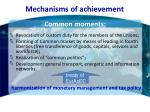 mechanisms of achievement