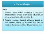 c personal report
