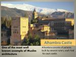 alhambra castle