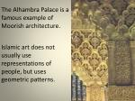 the alhambra palace is a famous example of moorish architecture