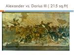 alexander vs darius iii 215 sq ft