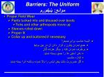 barriers the uniform