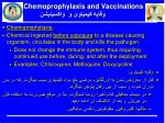 chemoprophylaxis and vaccinations
