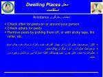 dwelling places1