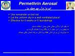 permethrin aerosal1