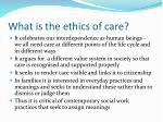what is the ethics of care