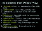 the eightfold path middle way