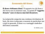 economia del dono