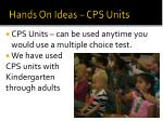 hands on ideas cps units