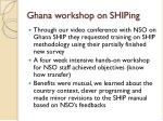 ghana workshop on shiping