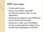 ship next steps
