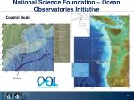 national science foundation ocean observatories initiative