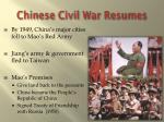 chinese civil war resumes1