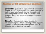 choices of 3d simulation engines