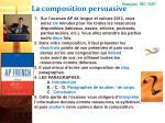 la composition persuasive