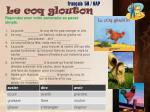 le coq glouton
