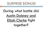 surprise bonus18