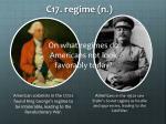 c17 regime n