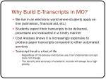 why build e transcripts in mo
