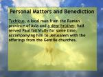 personal matters and benediction3