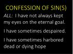 confession of sin s1