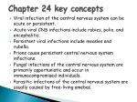 chapter 24 key concepts1