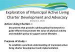 exploration of municipal active living charter development and advocacy evans et al 2013